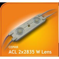 AC-led 2 диода SMD 2835 белый линза