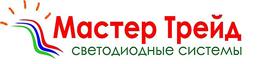 """ООО """"Мастер Трейд"""""""